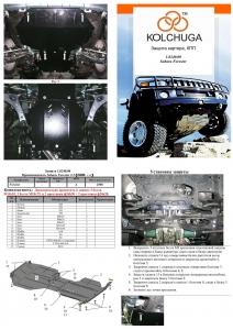 Захист двигуна Subaru Forester 3 SH - фото №13 + 1 + 1
