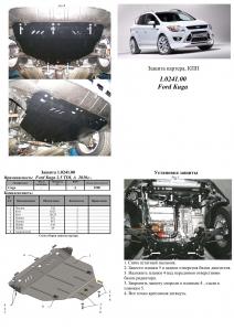 Захист двигуна Ford Kuga 1 - фото №10