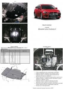 Защита двигателя Mitsubishi Lancer Evolution X - фото №6