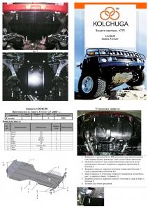 Защита двигателя Subaru Forester 3 SH - фото №13 + 1