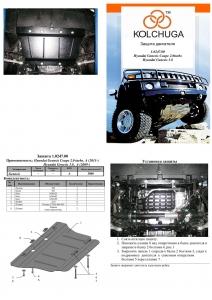 Защита двигателя Hyundai Genesis - фото №10
