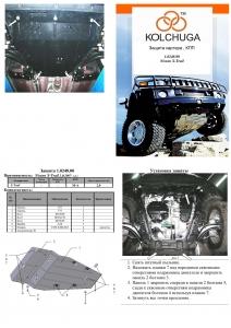 Защита двигателя Nissan X-Trail T31 - фото №6