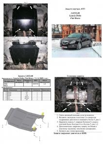 Защита двигателя Fiat Bravo - фото №4 + 1