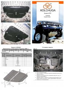 Защита двигателя Toyota Avensis 3 - фото №6