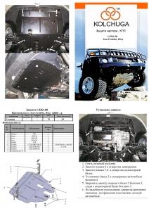 Защита двигателя Seat Cordoba 3 - фото №6