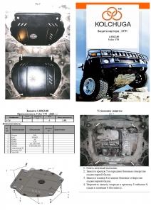 Защита двигателя Volvo V70 2 - фото №3