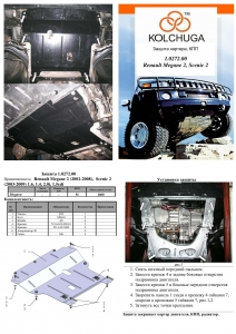 Защита двигателя Renault Megane 2 - фото №9