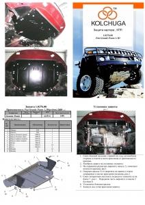 Защита двигателя Fiat Punto Evo/2012 - фото №7 + 1