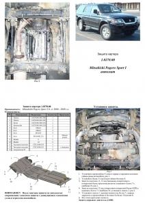 Защита двигателя Mitsubishi Pajero Sport 1 - фото №8