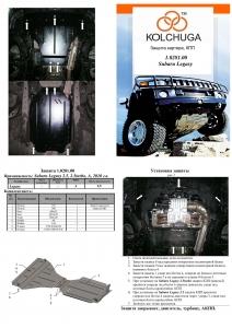 Защита двигателя Subaru Legacy 5 - фото №4
