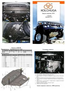Защита двигателя Hyundai ix35 - фото №9