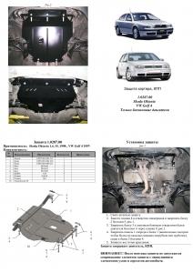 Защита двигателя Volkswagen New Beetle - фото №11