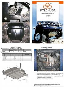 Защита двигателя Ford Fiesta 6 - фото №3