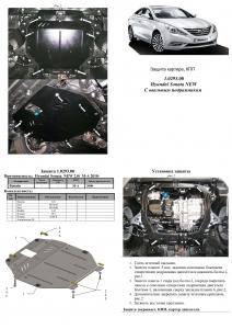 Защита двигателя Hyundai Sonata YF - фото №7 + 1