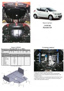 Защита двигателя Hyundai i-20 - фото №8