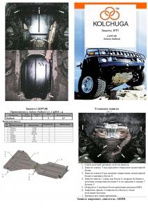 Защита двигателя Subaru Outback 4 - фото №13