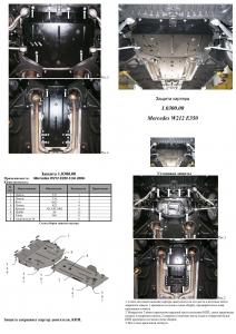 Защита двигателя Mercedes-Benz E-class W212 E350 - фото №4