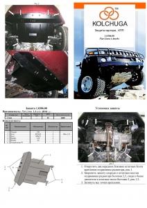 Защита двигателя Fiat Linea - фото №9
