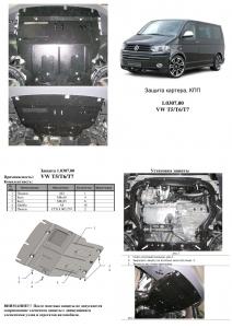 Защита двигателя Volkswagen T5 / T6 / Transporter / Multivan / Caravelle - фото №13