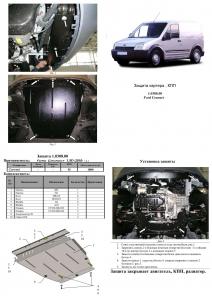 Защита двигателя Ford Connect - фото №12