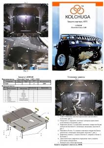 Захист двигуна Chevrolet Cruze 1 - фото №7