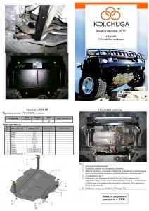 Защита двигателя Volkswagen Touran WeBasto - фото №9 + 1