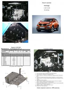 Защита двигателя Kia Sportage 3 - фото №11