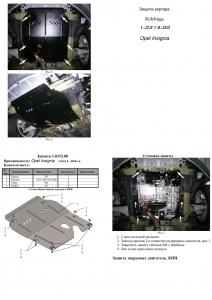 Защита двигателя Opel Insignia A - фото №11