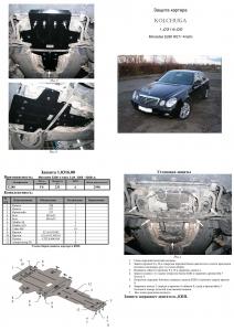 Защита двигателя Mercedes-Benz E-class W211 - фото №5