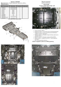 Захист двигуна Toyota Land Cruiser Prado 150 - фото №7