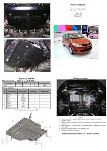 Защита двигателя ЗАЗ Forza - фото №3