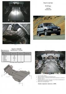 Защита двигателя Chevrolet Niva - фото №6