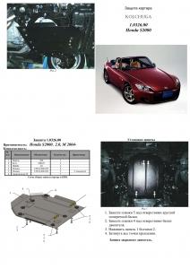Защита двигателя Honda S2000 - фото №6