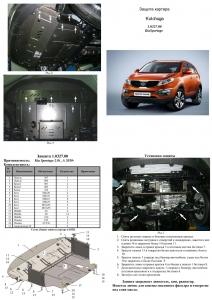 Защита двигателя Kia Sportage 3 - фото №11 + 1