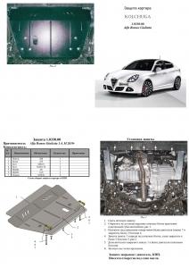 Защита двигателя Alfa Romeo Giulietta - фото №5