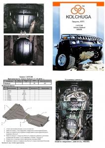 Защита двигателя Subaru Outback 4 - фото №13 + 1