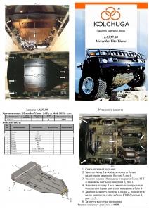 Защита двигателя Mercedes-Benz Vito W639 - фото №13 + 1