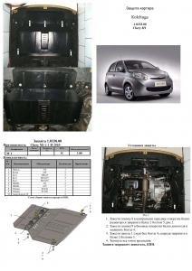 Защита двигателя Chery Х1 - фото №4