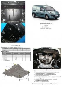 Захист двигуна Renault Kangoo 2 - фото №12