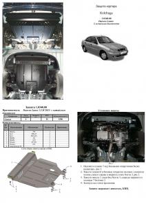 Защита двигателя Daewoo Lanos - фото №11 + 1