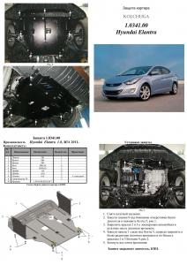 Защита двигателя Hyundai Elantra 5 MD - фото №6