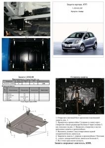 Защита двигателя Toyota Yaris 3 - фото №4