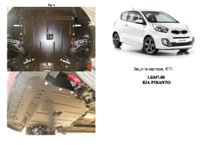 Защита двигателя Kia Picanto - фото №6 + 1 + 1