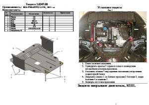 Защита двигателя Kia Picanto - фото №6 + 1 + 1 + 1