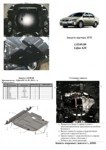 Захист двигуна Lifan 620 - фото №4