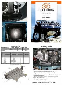 Защита двигателя Ford Transit 6 - фото №3