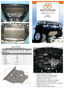 Защита двигателя Geely Emgrand EC7 - фото №5