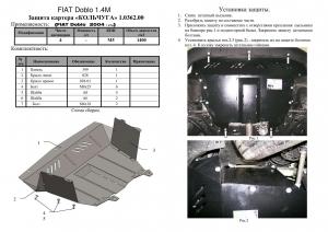 Защита двигателя Fiat Doblo - фото №5