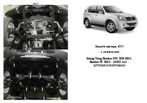 Защита двигателя Ssang Yong Rexton - фото №16 + 1 + 1 + 1 + 1