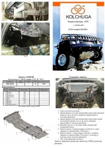 Защита двигателя Tata Xenon XT - фото №4
